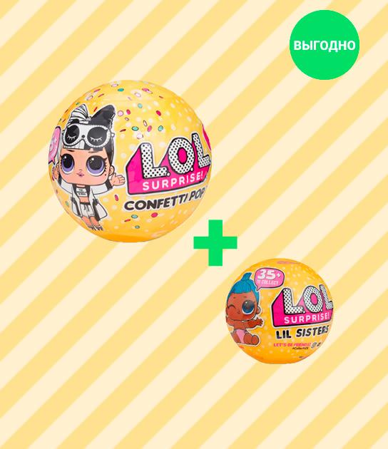 LOL Confetti pop + Lil sisters